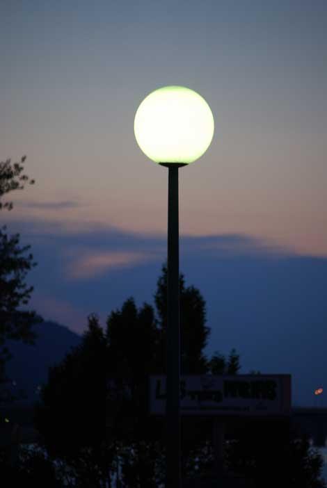 Kugellampe auf der Donauinsel (Wien); Credit: Sebastian Baryli / pixelio.de